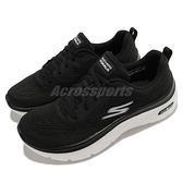 Skechers 慢跑鞋 Go Walk Hyper Burst Space Insight 女鞋 黑 白 厚底 運動鞋【ACS】 124578BKW