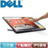 DELL P2418HT 24型 IPS可觸控電腦螢幕