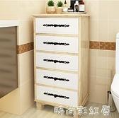 洗手間落地櫃衛生間小立櫃馬桶邊櫃側櫃置物架浴室櫃儲物櫃收納櫃MBS「時尚彩紅屋」