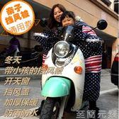 親子兒童電動車擋風被電摩托車加厚大防雨防水騎車保暖帶小孩