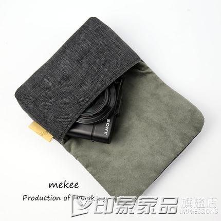 mekee數碼相機包G7X2相機袋索尼RX100M6m5Am4M3內膽包理光GR2布包 印象家品旗艦店