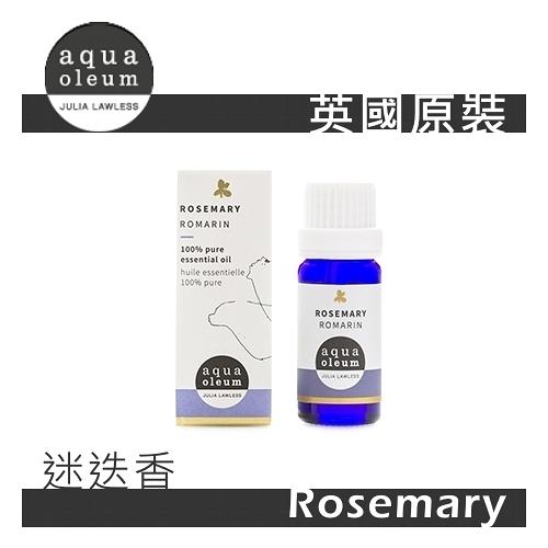 AO 迷迭香純精油 10ml。Rosemary。Aqua Oleum 英國原裝