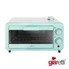 【義大利 Giaretti】12公升蒸氣烤箱(GT-OV126) 公司貨 超取限一台