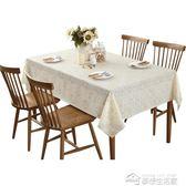 桌布歐式茶幾塑料pvc膠墊臺布墊餐桌桌布布藝防水防燙防油免洗長方形  夢想生活家