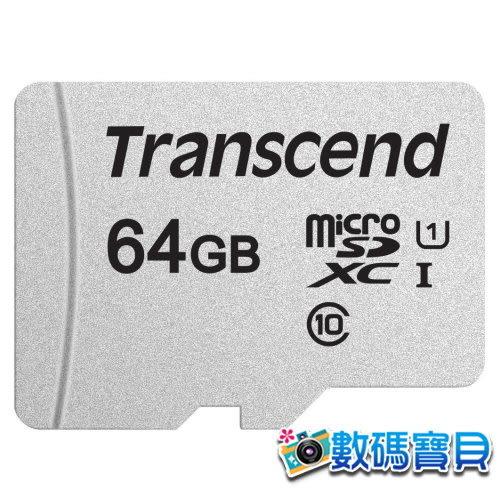 【免運費】 創見 Transcend 64GB microSDXC Class 10 UHS-I 300S 記憶卡 (95MB/s,TS64GUSD300S,5年保固) 64g