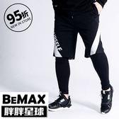 【胖胖星球】中大尺碼‧運動風反光印花短褲 2XL~5XL‧加大【87208】