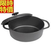 鑄鐵鍋-傳統手工鑄造保留食物原味和營養黑色橢圓湯鍋66f31[時尚巴黎]