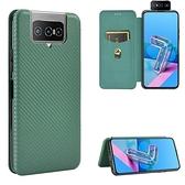 時尚碳纖維 翻蓋皮套 華碩 ASUS Zenfone 7 Pro ZS671KS 手機殼 磁吸 支架插卡 掀蓋 保護殼