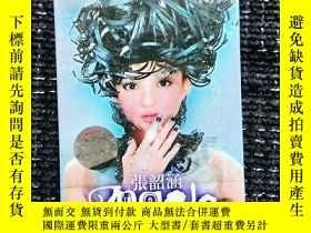 二手書博民逛書店罕見張韶涵磁帶Y260546 陸福慶 福茂唱片公司