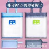 學生網紗手提袋拎書袋手拎文件袋透明美術補習班袋補課包 全館新品85折