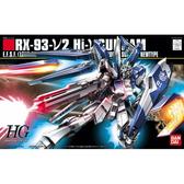鋼彈小說 逆襲的夏亞 BANDAI 組裝模型 HGUC 1/144 RX-93-v2 Hi-Nu 鋼彈(海牛) 095