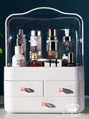 化妝品收納盒 抽屜式透明防塵帶蓋子桌面整理梳妝臺護膚品置物架