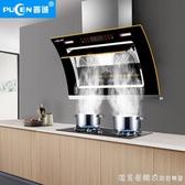雙電機家用抽油煙機廚房吸油煙機小型壁掛式側吸脫排老式自動清洗 220vNMS漾美眉韓衣