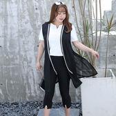 中大尺碼~內搭白打底T恤馬甲七分褲短袖三件式套裝(XL~4XL)