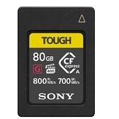 SONY CEA-G80T 80G 80GB 800MB/S CFexpress Type A TOUGH 高速記憶卡 (公司貨)