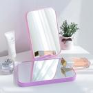 簡約純色摺疊鏡 創意 高清 單面 化妝鏡子 台式 多彩 梳妝鏡 便攜 方形【P600】米菈生活館