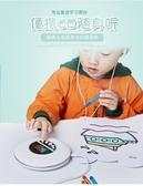 便攜CD機英語CD播放機器學生隨身聽復讀MP3聽力可放光盤碟片充電 快速出貨