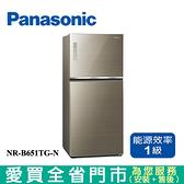 Panasonic國際650L雙門變頻玻璃冰箱NR-B651TG-N含配送+安裝【愛買】