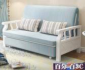沙發床 實木折疊沙發床1.2米1.5推拉客廳兩用雙單人小戶型多功能書房 WJ百分百