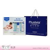 【嬰之房】Mustela慕之恬廊 嬰兒清潔護膚禮盒【附禮袋】