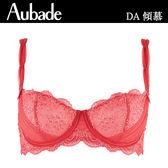 Aubade-傾慕B-C蕾絲薄襯內衣(莓紅)DA