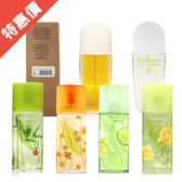 Elizabeth Arden雅頓 綠茶系列香水 Tester環保包裝 100ml 【娜娜香水美妝】