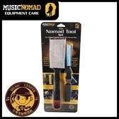 【小麥老師樂器館】Music Nomad MN204吉他如意棒【T366】吉他清潔 清潔用品