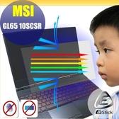® Ezstick MSI GL65 10SCSR 防藍光螢幕貼 抗藍光 (可選鏡面或霧面)