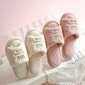 毛毛拖鞋女秋季室內木地板居家拖鞋日式可愛家居防滑軟底棉拖鞋冬