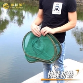 蝦籠捕魚籠魚網漁網捕蝦網抓魚漁具黃鱔泥鰍螃蟹籠自動折疊籠工具LX 交換禮物