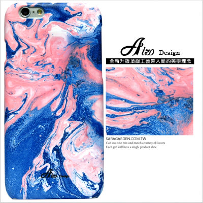 3D 客製 暈染 漸層 粉藍 iPhone 6 6S Plus 5 5S SE S6 S7 M10 M9 M9+ A9 626 zenfone2 C5 Z5 Z5P M5 X XA G5 G4 J7 手機殼