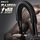 臂力器40kg彈簧握力棒30/60kg健身器材家用撅棍壓力臂力棒50公斤 WD