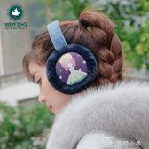 保暖耳套冬季耳罩女生韓版保暖耳包花花姑娘可愛耳護耳捂  娜娜小屋