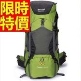 登山背包-有型新款好收納雙肩包4色57w18[時尚巴黎]
