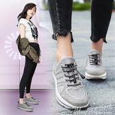 健走鞋負跟鞋女男腰椎保健產後形體矯正鞋倒走鞋夏季新品網布透氣健步鞋igo 曼莎時尚