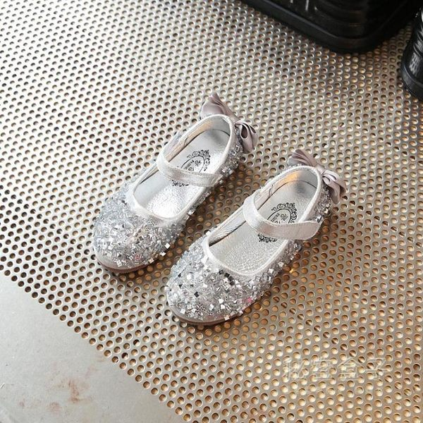 款童鞋韓版女童公主鞋舞蹈鞋水鑽女童皮鞋串珠兒童單鞋30內長約金色 現貨 秘密盒子