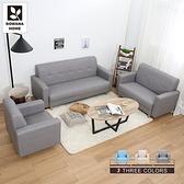 【多瓦娜】帕斯尼貓抓皮時尚三件式沙發組合(1+2+3)/三色灰