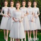 伴娘服新款夏季伴娘裙仙氣質結婚灰色姐妹團顯瘦宴會禮服裙女 花樣年華