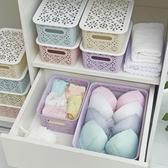 收納盒 居家家鏤空桌面內衣收納盒抽屜塑料整理箱家用有蓋文胸內褲收納箱 漫步雲端