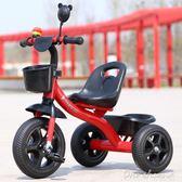 兒童三輪車腳踏車1-3-4-2-5-6周歲小孩自行車男孩中秋節促銷 igo