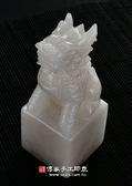 頂級新疆白玉精雕麒麟廟章《半手工噴砂》任何尺寸皆可訂作,單章。傳家手工印章