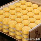 酥油燈 熙曼蒂供佛蠟燭杯寺廟4小時植物酥油粒小蠟燭批發家用108粒酥油燈 晶彩