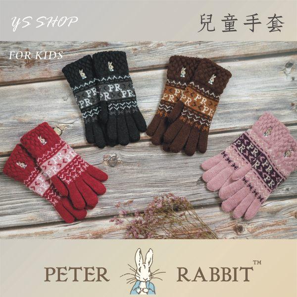 比得兔/彼得兔 兒童雙層針織手套(加厚) GL052(1雙)【YS SHOP】