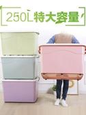 收納箱 收納箱塑料特大號衣服加厚家用清倉整理箱大號衣物收納盒儲物 美物居家館JD