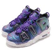 Nike Air More Uptempo SE GS 紫 白 復古籃球鞋 大AIR 女鞋 大童鞋【PUMP306】 922845-500