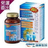 遠東生技 Apogen幼兒健康素(80g)3瓶組【免運直出】
