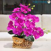 【618好康又一發】仿真花蝴蝶蘭花藝套裝居家飾品擺件