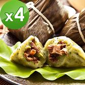 樂活e棧-素食艾草粿粽子4包(6顆/包)