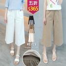 【五折價$365】糖罐子純色口袋素面縮腰寬褲→預購【KK7232】