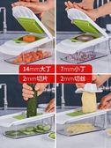 廚房切丁切菜神器多功能刮擦絲土豆絲切絲器家用土豆切片機刨絲器